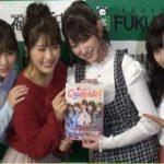 NMB48女子力選抜ユニット(画像あり)『Queentet(クイーンテット)』セクシーグラビア・ファッション誌発売!!