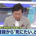 小島一郎の実父と祖母、伯父のコメント公開、「昔から死にたいと話していた」