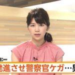 鈴木寿貴 盗んだナンバープレートで走り出す!警察官はねた場所や男の真相発言とは!!