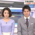 井田真也 顔画像や勤務先、高い給料は?巡査部長が42才女性にストーカー行為をし逮捕!