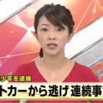 熊澤勇人らパトカー追跡4人の顔画像やSNSはこちら!車の外へ投げ出された18歳少年の事故死の理由が判明か!?