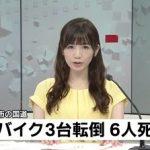 奈良のバイク3台転倒! 8人死傷の身元はこちら!真っ二つになった車体の理由がヤバい!!