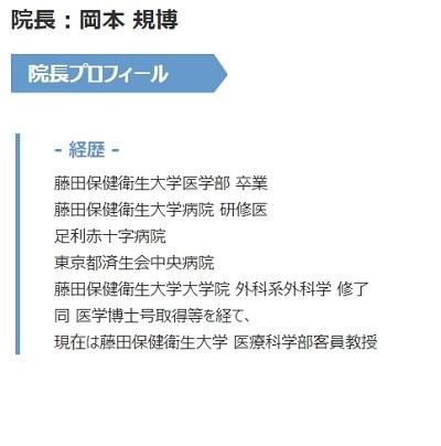 https://jyouhou-knt.com/wp-content/uploads/2018/12/20181210231542.jpg