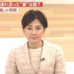 奥田義久被告 顔画像や妻、由美子の素性が判明!?亡命か?キャバレー時代が明らかに!!