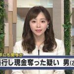 増尾優太の顔画像や女性に恨みをもつ過去が判明!数年前から目隠しをして暴行!!