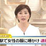 相馬悌一 顔画像や女性へのトラウマが判明か!普段から自信がないその素性が明らかに!