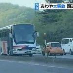 小嶋幸彦 スピードの常習犯か!北海道逆走車の顔画像や逆走動画がヤバい!妻子持ちのその素性が明らかに!