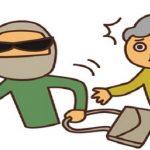 桑野光弘 窃盗の常習犯!奪ったバッグを交番に届けお礼?その日常生活がヤバい!