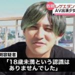 増渕朱公の顔画像やレゲエを利用した女癖がヤバい!!その素性が明らかに!!